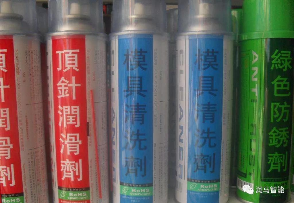 脱模剂的选择:根据注塑制品的原料来选用脱模剂