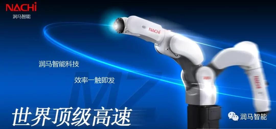 RUNMA《机器人自动打磨去毛刺》应用案例展示