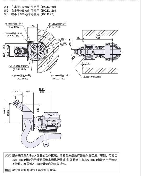 焊接机器人设计图1.png